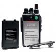 АРГУТ А-41 New Радиостанция портативная аналоговая, двухдиапазонная + FM приёмник