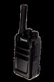 Racio R110 Радиостанция носимая