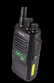 Racio R810 Радиостанция носимая