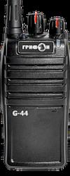 ГРИФОН G-44  Радиостанция портативная аналоговая