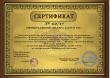 """ООО """"ПрофТелеком"""" является официальным дилером ALINCO INC в Российской Федерации"""