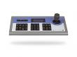DS-1003KI Клавиатура для управления по 485-интерфейсу.
