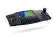 DS-1100KI Клавиатура для управления. Эргономичный дизайн, 7'' TFT  экран